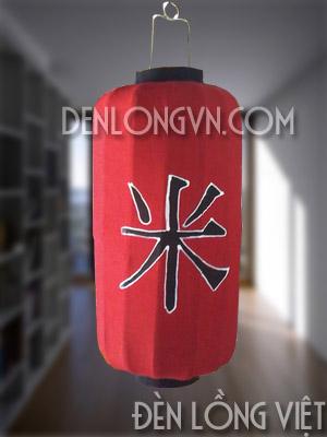 den long nhat chu gao DLN008
