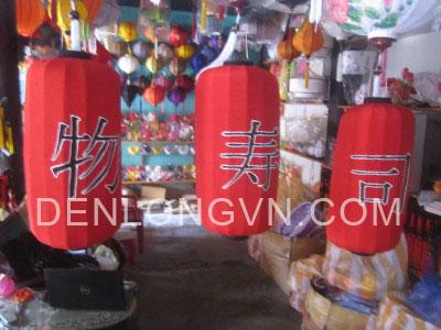denhoian nhatban 2 Mẫu đèn lồng Nhật bản trang trí cửa hàng
