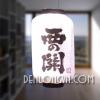 Đèn lồng Nhật Bản kiểu DLN004
