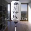 Đèn lồng Nhật Bản kiểu DLN005