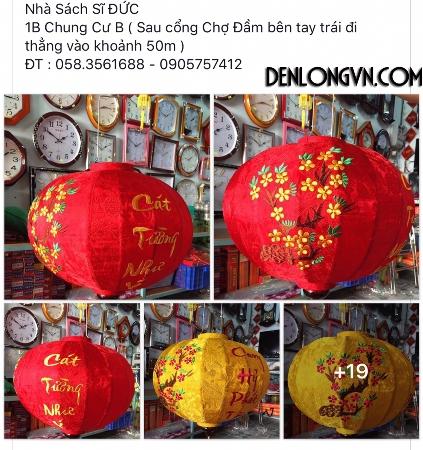 Cửa hàng đèn lồng Hội An ở Nha Trang | Đèn lồng Việt